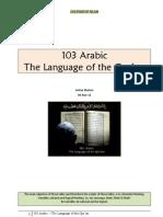 103 Arabic - The Language of the Quran