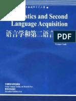 79[英]库克(Cook,V.).语言学和第二语言习得.王初明导读,2000