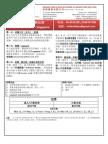 Jhbsin001 4d2n Singapore + Jb
