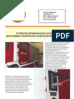 PROSPEKT PDF Ruski Internet