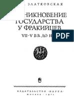Zlatkovskaya