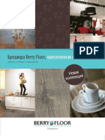 Berry Floor Laminate Brochure RU 2009