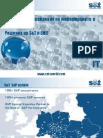 SAP Landscapes