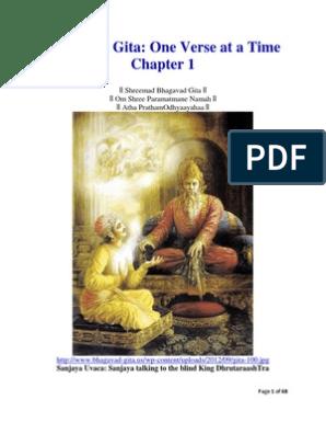 Bhagavad Gita Chapter One | Krishna | Bhagavad Gita