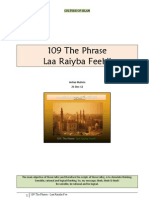 109 The Phrase - Laa Raiyba Fee