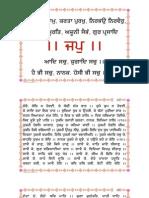 Das Granthi Hazur Sahib