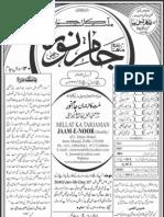 Monthly Jaam-e-Noor February 2013