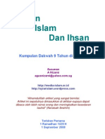 23126979 Iman Islam Ihsan