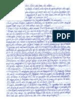 Η ΙΣΤΟΡΙΑ ΤΟΥ ΓΙΩΡΓΟΥ(συνέχειες 46-48)