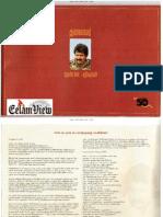 Prabhakaran a Leader for All Season -Tamil Book-
