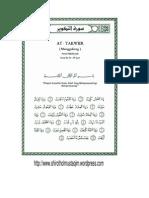 Tafsir Ibnu Katsir Surat at Takwir