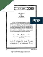 Tafsir Ibnu Katsir Surat Al Fajr