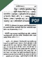 Yajurved Bhasyam Vol 3_Part3of4