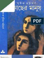 53775515-Kacher-Manush.pdf