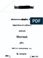 Rigvedadi Bhasya Bhumika_Part1of4