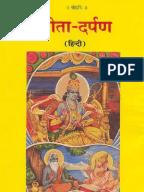 bhagwat geeta in hindi pdf gita press