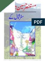 Mustansar Hussain Tarar-Safar Shumal Ke.pdf