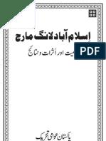 Islamabad Long March - Ahmiyat aur Asraat-o-Nataij