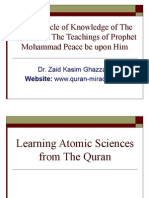 Learning Atomic Sciences from The Quran