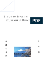 Study in English at Jp Univ