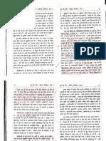 Prachar Madhyam Apani Vishwasaniyata Khote Ja Rahe Hain - Solution Kya Hai