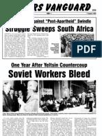 Workers Vanguard No 557 - 7 August 1992