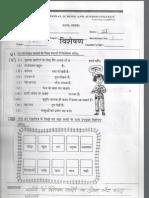 Hindi Adjectives