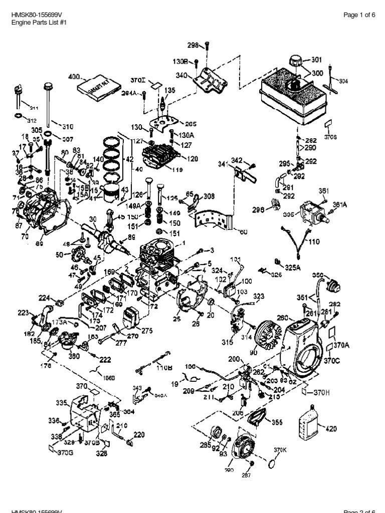 Ariens-Snow-Engine-[my-snowblower]-824-Tecumseh-HMSK80