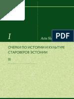 Acta Slavica Estonica 1