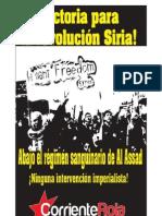 Historia visual de la Revolución Siria ¡Abajo el régimen asesino de Al Assad, victoria para la Revolución Siria! ¡Ninguna intervención imperialista en el país!