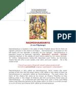 GLORY OF NAIMISHAARANYA -  A RARE PILGRIMAGE