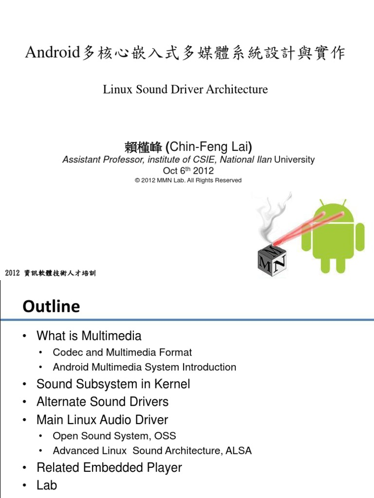 10062012-01-final | Mp3 | Device Driver
