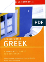 07.Living Language Spoken World Greek.pdf