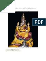 SRISUKTAM Pictures Jadhaveda1