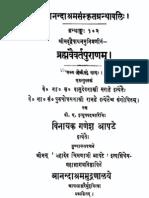Brahmavaivarta Puranam Volume 2 [Ananda Asrama, 1935].pdf
