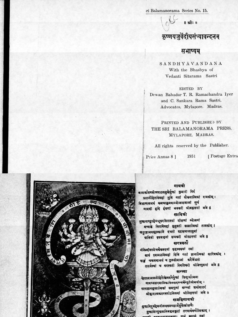 Krishna yajurveda sandhyavandanam telugu pdf