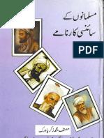 Musalmano k Science Karname by Zakaria-2