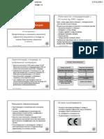 97Predavanje_7_Evropske Norme - Projektovanje i Kontrola Kvaliteta