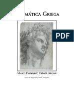 Ortola Guixot - Gramatica Griega.pdf