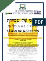 o Canon Hebraico