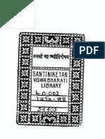 মধ্যযুগের বাংলা ও বাঙালি - শ্রী সুকুমার সেন / Madhya Juger Bangla O Bangali