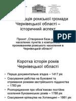 Роми_історичний аспект