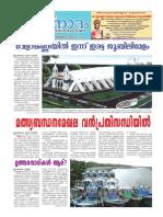 Jeevanadham Malayalam Catholic Weekly Feb10 2013