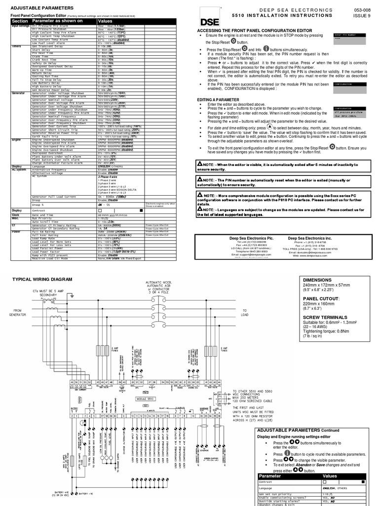 dse5510 installation inst