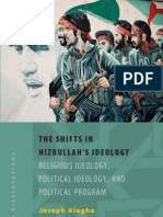 The Shifts in Hizbullahs Ideology Religious Ideology, Political Ideology, And Political Program (Amsterdam University Press - IsIM Dissertations)