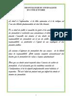Code+de+Deontologie+Du+Journaliste+en+c%c3%94te+d%e2%80%99ivoire