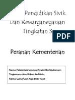 Folio Pendidikan Sivik Dan Kewarganegaraan Tingkatan 3