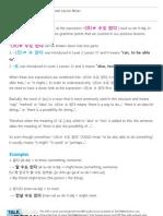 Talk To Me In Korean - Level 3 Lesson 22