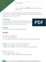 Talk To Me In Korean - Level 3 Lesson 25