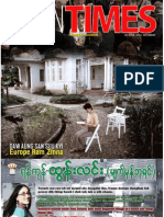 Tahan Times Journal- Vol. 2- No. 1, June 30, 2012